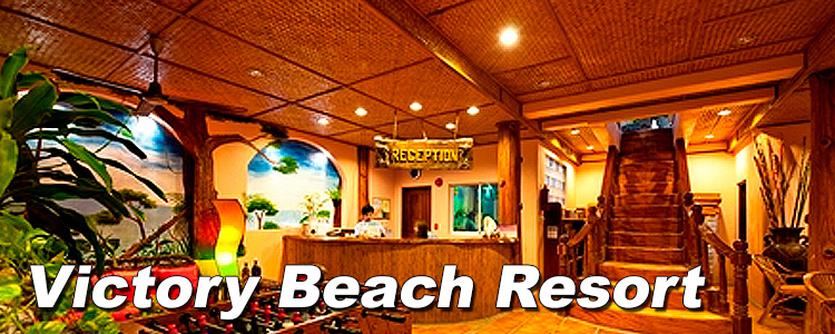 victory-beach-resort
